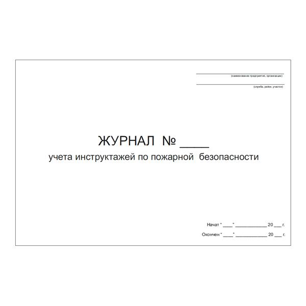 Документы Санаторно-курортный комплекс Дальневосточный ФГКУ